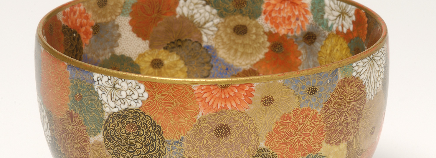 detail: bowl with chrysanthemums by Miyagawa Kōzan