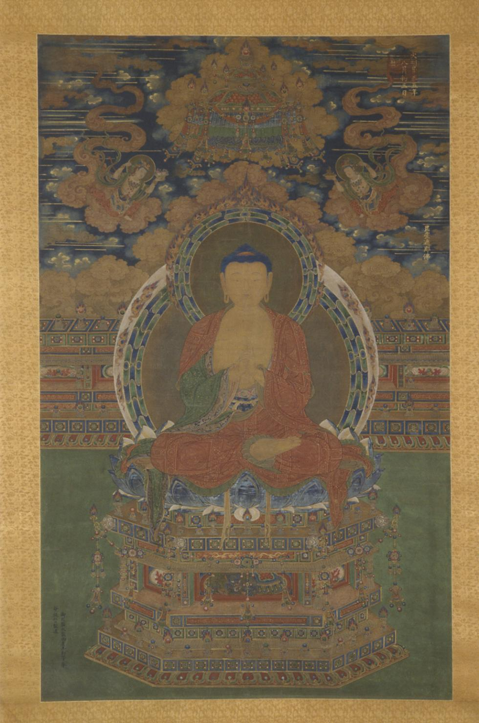 <i>Vairocana</i>, China, 1996.0106