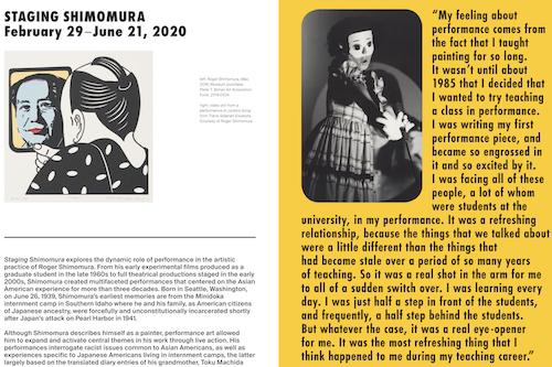 Staging Shimomura Exhibition Brochure