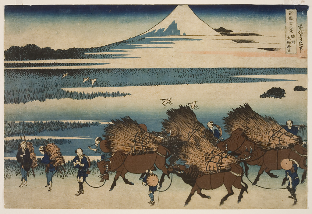 Sunshū Ōno shinden (The New Fields at Ōno in Suruga Province) by Katsushika Hokusai