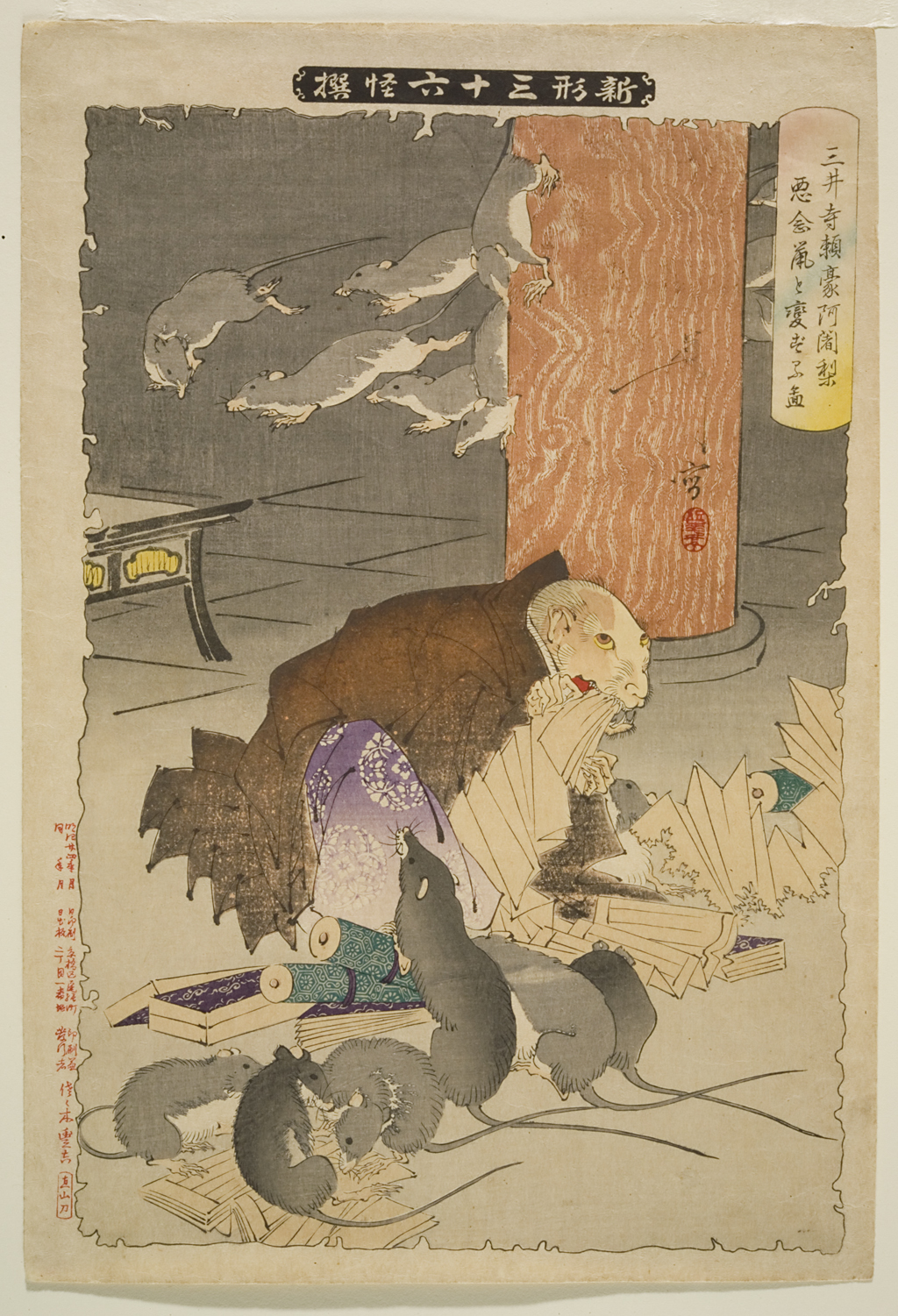 Priest Raigō of Mii Temple Transformed into a Rat by Tsukioka Yoshitoshi