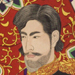 detail: The Illustrious Nobility of the Empire by Toyohara Chikanobu