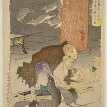 <a href='http://collection.spencerart.ku.edu/eMuseumPlus?service=ExternalInterface&module=collection&objectId=15202&viewType=detailView' target='_blank'><i>Priest Raigō of Mii Temple Transformed into a Rat</i> by Tsukioka Yoshitoshi</a>