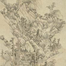 "<a href=""https://spencerartapps.ku.edu/collection-search#/object/15855"" target=""_blank""><i>Autumn landscape</i> by Lan Ying</a>"