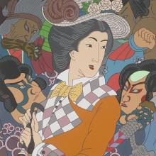<a href='http://collection.spencerart.ku.edu/eMuseumPlus?service=ExternalInterface&module=collection&objectId=42986&viewType=detailView' target='_blank'><i>Sansei Woman</i> by Roger Shimomura</a>